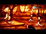 Будда и песок - часть 2 - Наставление всех живых существ