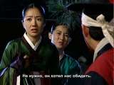 Жемчужина дворца / Великая Чан Гым / Dae Jang Geum / A Jewel in the Palace 6 серия (субтитры)