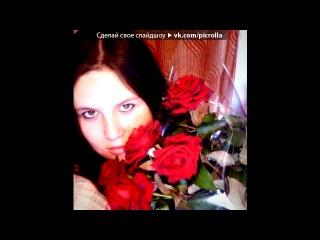 �♥ � � ������� ♥� ��� ������ Scott Thomas feat. Jonathan Clay  - Heart On Fire  (ost LOL ����.�������������.������). Picrolla