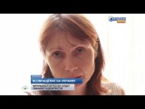 «Сегодня» Итоги с Татьяной Митковой «НТВ» (05.08.2014)
