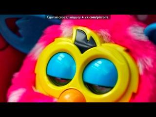 �FURBY BOOM / ����� ��̻ ��� ������ Furby ����� ����� ������� ����� - ��-��-��-��. Picrolla