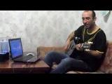 Владимир Лукашов казахская песня под гитару