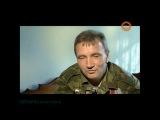 «Секретные истории: Тайны чеченской войны. Волчьи ворота» (Документальный, 2010)