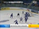 СКА уступил «Металлургу» в стартовом матче Кубка республики Башкортостан
